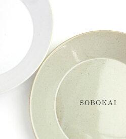 【ソボカイ SOBOKAI】陶器 中皿 Sono 9サイズ ベーカー・SONO9-2731901【レディース】【1F-W】【雑貨・インテリア】