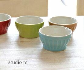 【スタジオエム studio m'】半磁器 小鉢 ミニ ココット・COCOTTE-2731901【レディース】【1F-W】【雑貨・インテリア】