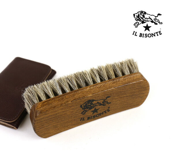 【イルビゾンテ IL BISONTE】馬毛 レザー用 ケアブラシ・5482310599-0061702【メンズ】【レディース】【1F】【小物】