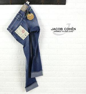 JACOB COHEN (Jacob Cohen) wash Indigo leaner limited denim pants-226-74122-3451501