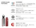HydroFlask(ハイドロフラスク)ステンレス携帯ボトル水筒魔法瓶ステンレスボトル16ozWideMouth・5089022