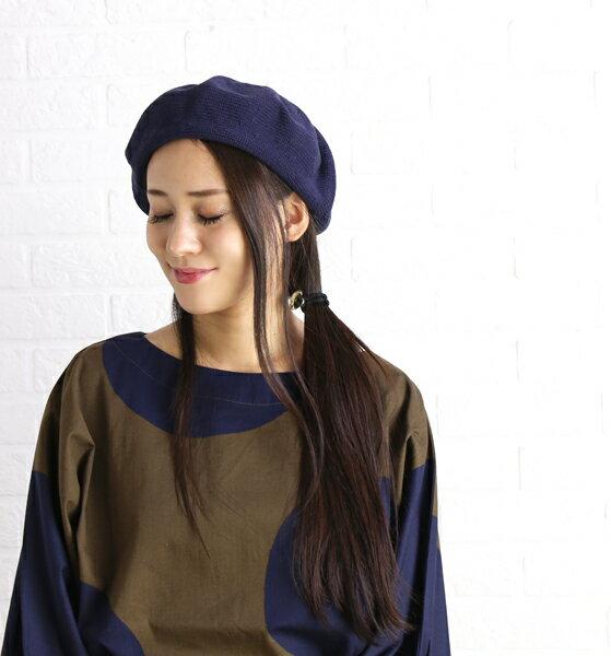 【プリュムブルー Plume Bleue】コットン混 ベレー帽・PB-061-3641702【メール便可能商品】[M便 5/5]【レディース】【◎】