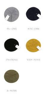 PlumeBleue(プリュムブルー)コットン混ベレー帽・PB-061
