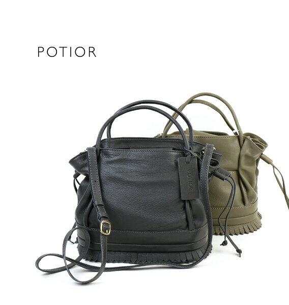 【ポティオール PotioR】ゴートレザー 2WAY タッセル ハンドバッグ ショルダーバッグ・GO-0136-2701702【レディース】【A4】【last_1】【◎】