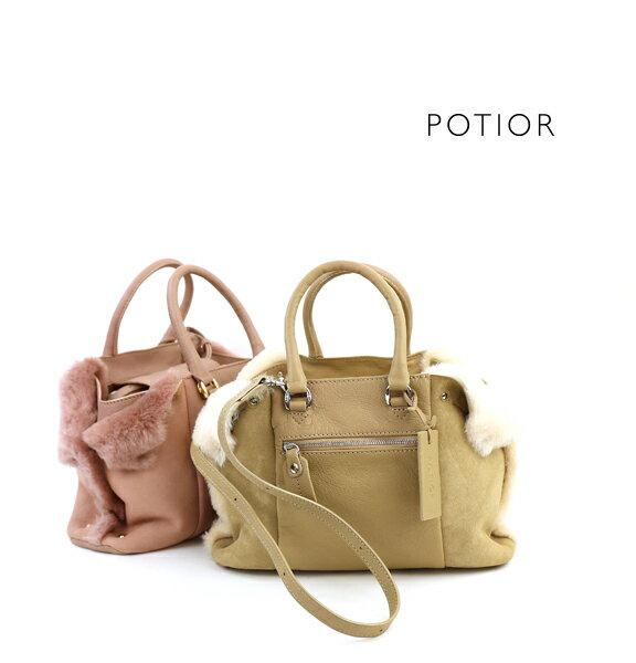 【ポティオール PotioR】ゴートスキン 2WAY ミニ ムートンバッグ DOG'S EAR SMALL・MOG-0062SN-2701702【レディース】【◎】
