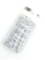 TO&FRO(トゥーアンドフロー)TRAVELTOOTHBRUSHMISOKAforTO&FRO携帯用歯ブラシ・1303-0072