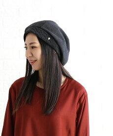 【ヘレンカミンスキー HELEN KAMINSKI】ウール ベレー帽 帽子 BETTE・BETTE-3431802【レディース【JP】【◎】