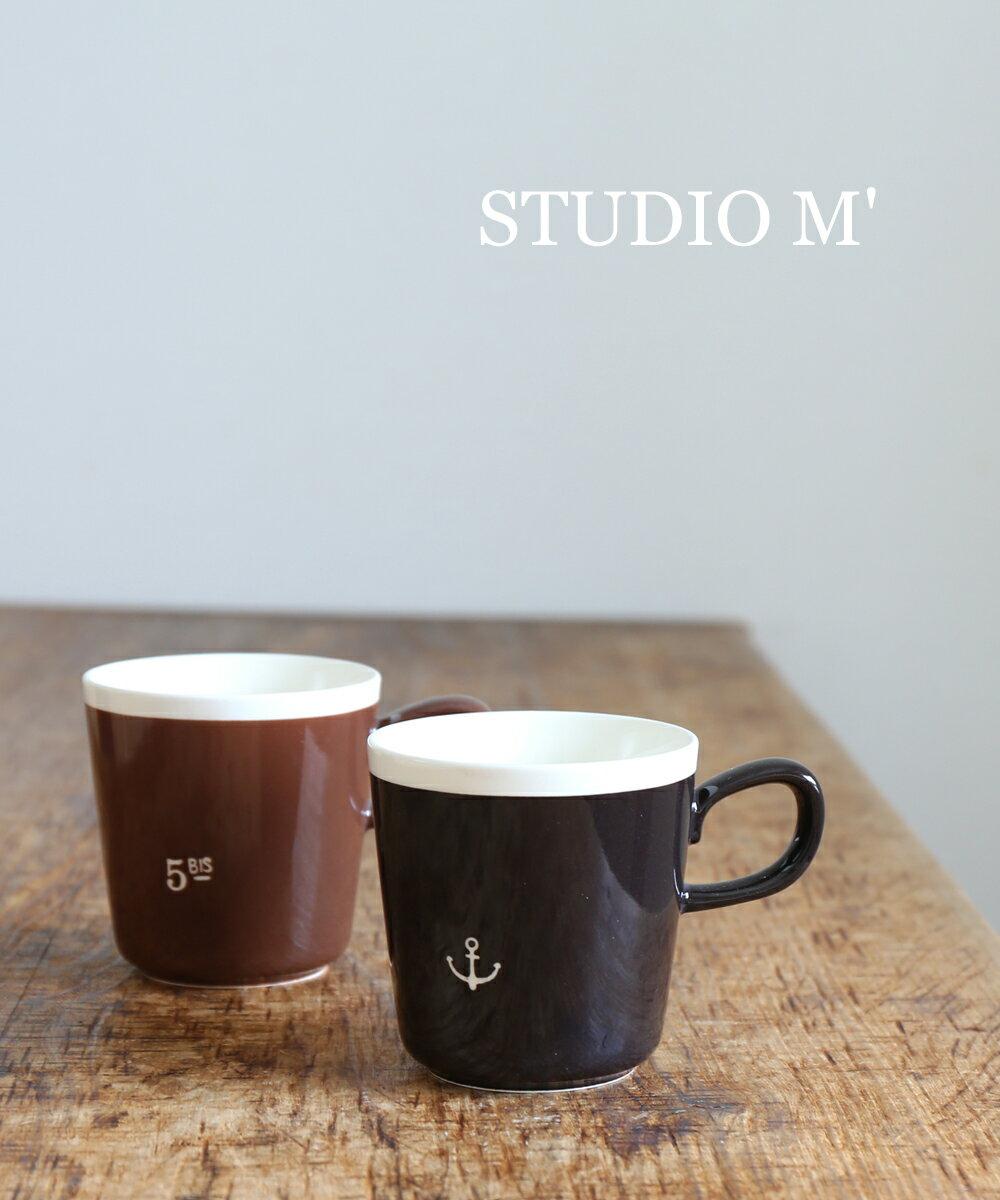 【スタジオエム studio m'】半磁器 マグカップ コーヒーミルクマグ・CM-MUG-A-2731901【レディース】【1F-W】【◎】