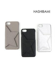 【ハシバミ Hashibami】レザー スターポイント iPhoneケース スマートフォンケース スマホケース iPhone7/8対応・HA-1806-892-3842001【メール便可能商品】[M便 3/5]【レディース】