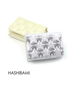 【ハシバミ Hashibami】シープレザー スタースタンプ ミニ財布 ミニウォレット 三つ折り財布・HA-1706-416-3841902【レディース】【■■】【クーポン対象外】