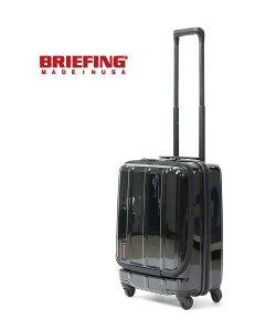 【ブリーフィング BRIEFING】ポリカーボネイト フロントポケット スーツケース ハードケース キャリーバッグ H-34F SD・BRA193C26-4302002【メンズ】【レディース】【旅行におススメITEM】