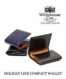 【ホワイトハウスコックス Whitehouse Cox】ブライドルレザー ホリデーライン コンビカラー コンパクトウォレット ミニ財布 二つ折り財布・S1975-H-1832101【メンズ】【レディース】【JP】