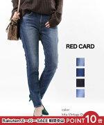 REDCARD(レッドカード)コットンストレッチデニムハイライズイージーテーパードデニムパンツジーンズアニバーサリーハイライズAnniversaryHighrise・26403HR