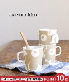 【マリメッコ marimekko】 ウニッコ柄 マグカップ コーヒーカップ コップ 250ml UNIKKO MUG 2.5 DL・52209470401-0062101【レディース】【1F-W】