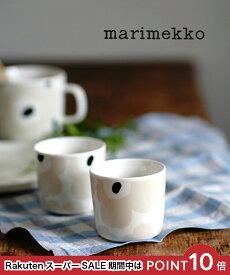 【マリメッコ marimekko】 ウニッコ柄 コーヒーカップセット コップ マグカップ 2個セット UNIKKO COFFEE CUP 2 DL W/O H・52219470637-0062101【レディース】【1F-W】【■■】【クーポン対象外】