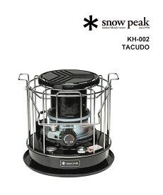 【スノーピーク Snow Peak】 キャンプ アウトドア 石油コンロ 煮炊き用 タクード ストーブ・TACUDO-4622101【メンズ】【レディース】【1F-W】【■■】【クーポン対象外】