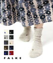 【20%OFF】【ファルケ FALKE】ウール 靴下 ショートソックス ウォーキー WALKIE・16480-0321902【メール便可能商品】[…