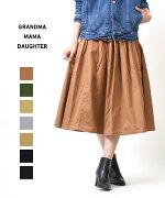 GRANDMAMAMADAUGHTERbyKATO'(グランマ・ママ・ドーター)コットンチノタックプリーツスカートロングスカート・GK001