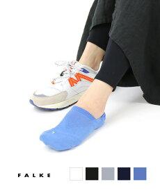 【ファルケ FALKE】 スニーカーソックス 靴下 クールキック インビジブル COOL KICK INVISIBLE・16601-0322001【メール便可能商品】[M便 3/5]【メンズ】【レディース】【JP】