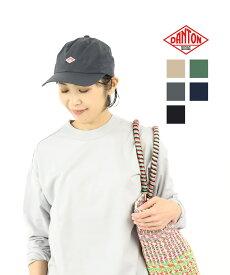 【ダントン DANTON】ナイロンタフタ ロゴ入り ベースボールキャップ 帽子・JD-7144NTF-0322001【メンズ】【レディース】【JP】