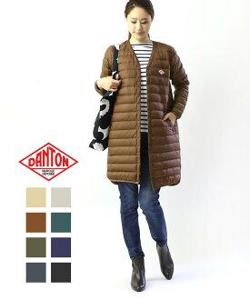 Long sleeves V neck long inner down coat light down, JD-8935-0321902