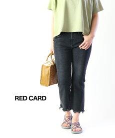 【20%OFFクーポン発行中!】【レッドカード RED CARD】コットン混 フリンジ フレアデニム Diner・44535-2941901【レディース】