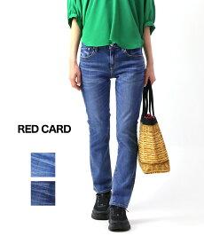 【30%OFFクーポン発行中!】【レッドカード RED CARD】コットンストレッチデニム スリムストレート デニムパンツ ジーンズ アニバーサリーストレート Anniversary Straight・26403ST-2941902【レディース】【◎】