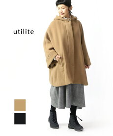 【ユティリテ utilite】ウール メルトン フード付き ドルマンコート・UTG1903-17-3611902【レディース】【◎】
