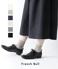 【フレンチブル French Bull】リネン混 靴下 ショートソックス シャインソックス (ベーシック)・01-0061-1852002【メール便可能商品】[M便 3/5]【レディース】【JP】