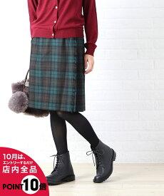【エントリー1つで29倍】【オニールオブダブリン O'NEIL OF DUBLIN】ウール混 膝丈 キルトスカート ラップスカート・5059-1791802【レディース】【JP】