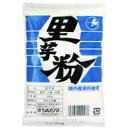 【送料無料(メール便)】【最大4個までOK】 里芋粉 200g ツルシマ オーサワジャパン