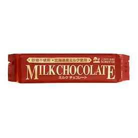 砂糖不使用のミルクチョコレート 70gx10個(箱入り) 創健社