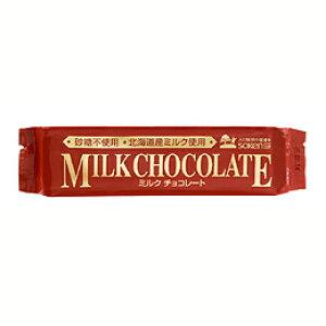 砂糖不使用のミルクチョコレート 70g 創健社