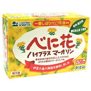 【あす楽】創健社 べに花ハイプラスマーガリン 370g Bigサイズ!