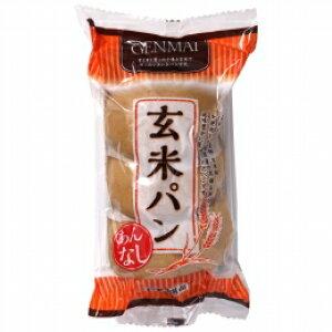 創健社 堅実選品 玄米パン あんなし 3個