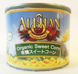 スイートコーン缶スモール 125g アリサン ALISHAN alishan