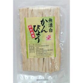 【送料無料(メール便)】かんぴょう 40g 恒食
