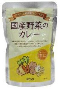 【メール便】野菜国産野菜のカレー甘口 200g ムソー muso