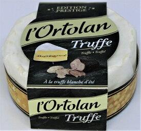 オルトラン トリュフ 135g 白カビチーズ ムラカワ