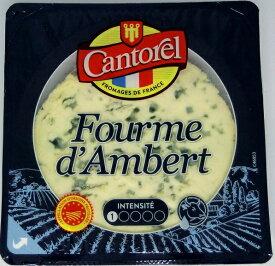 フルムダンベール 150g×2個セット 青カビチーズ ムラカワ
