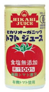 ヒカリ オーガニックトマトジュース(食塩無添加) オーサワジャパン 190g×2個