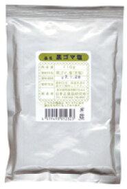 黒ゴマ塩 オーサワジャパン 110g×10個