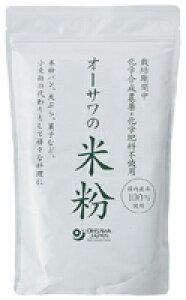 オーサワの国内産米粉 オーサワジャパン 500g×6個
