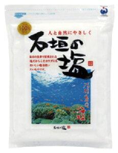 石垣の塩 オーサワジャパン 500g×10個