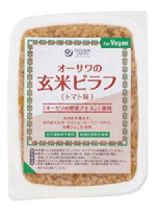 オーサワの玄米ピラフ(トマト味) オーサワジャパン 160g×8個