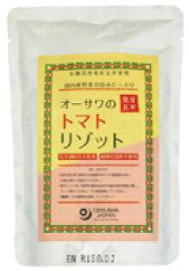 オーサワの発芽玄米トマトリゾット オーサワジャパン 200g×4個