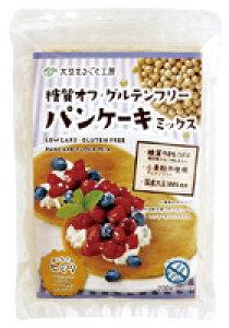 糖質オフ・グルテンフリー パンケーキミックス オーサワジャパン 200g(100g×2)