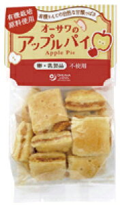 オーサワのアップルパイ オーサワジャパン 45g×8個