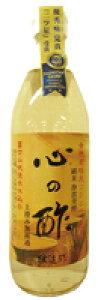 【送料無料】心の酢(純粋米酢) オーサワジャパン 500ml×2個