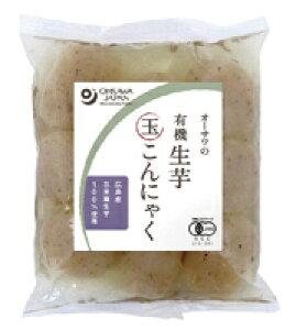 オーサワの有機 生芋玉こんにゃく オーサワジャパン 180g×6個